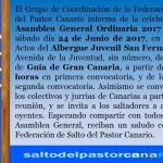 Convocatoria de la Asamblea General Ordinaria 2017 de la Federación de Salto del Pastor Canario – Sábado día 24 de Junio de 2017 a las 10 y 10.30 Horas – Guía de Gran Canaria – Gran Canaria – Islas Canarias.